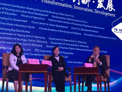 Chairman of Chamber's Shenyang Office Addresses at 2017 Smart City (International) Innovation Conference